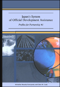 Book cover Japan's System of Official Development Assistance
