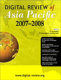 Digital review of asiapacific 20072008 fandeluxe Images