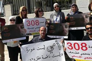 Demonstrators successfully demanded the repeal of Article 308 in Jordan, which allowed rapists to escape punishment by marrying their victims.